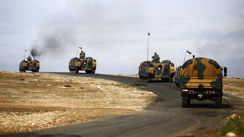 Турция стягивает бронетехнику на границу с Сирией