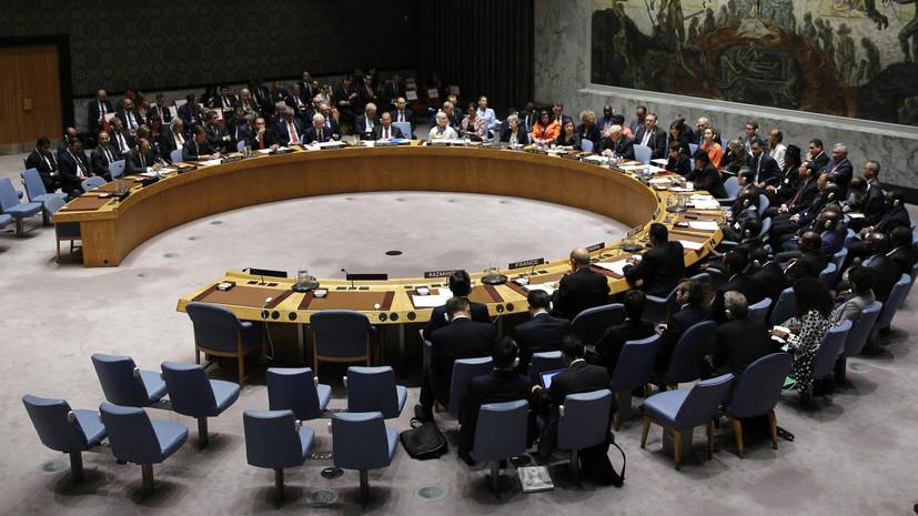 Эксперт оценил желание Украины поэтапно отменить право вето в СБ ООН