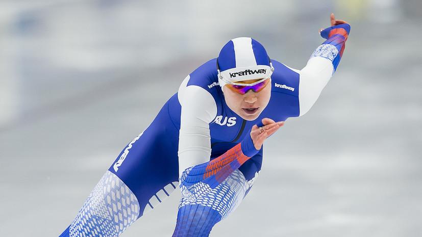 Фаткулина заняла второе место на дистанции 500 м на ЧЕ по спринтерскому многоборью