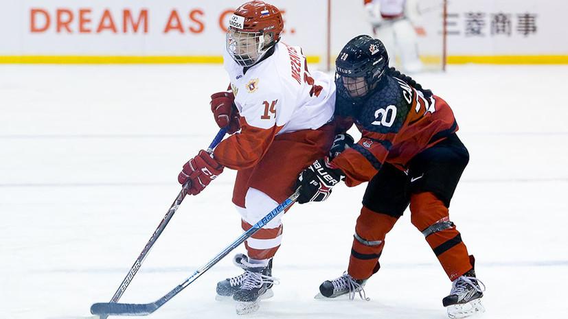 Три гола, 26 спасений Гредзен и поражение в овертайме: как сборная России уступила Канаде на женском МЧМ-2019 по хоккею