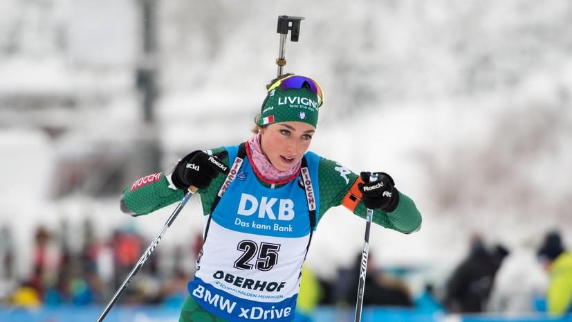 Итальянская биатлониска Витоцци победила в пасьюте на этапе КМ в Оберхофе
