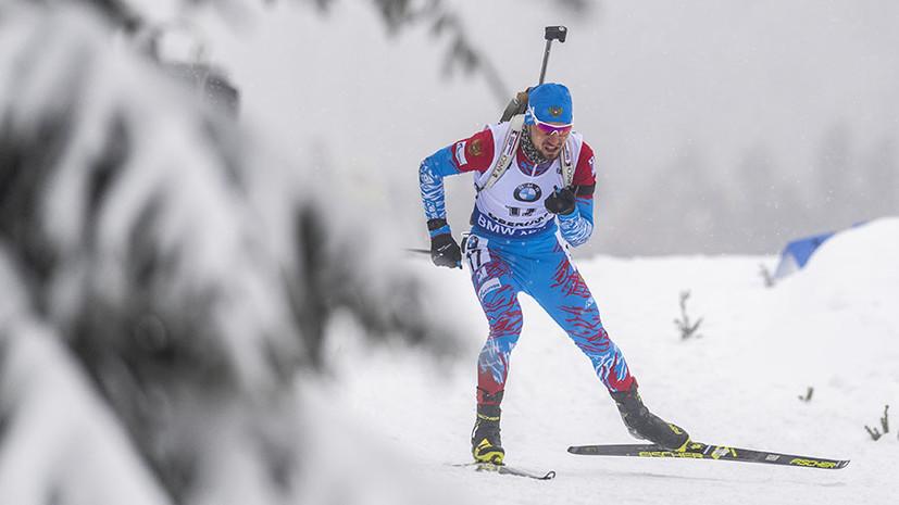 За пределами тройки призёров: Логинов стал пятым в гонке преследования на этапе КМ в Оберхофе