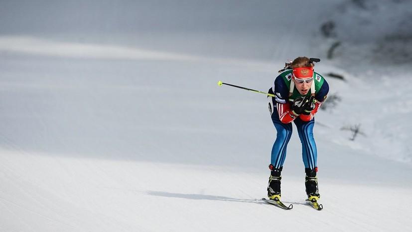 Поварницын выиграл спринт на Кубке IBU, Латыпов и Поршнев — на пьедестале