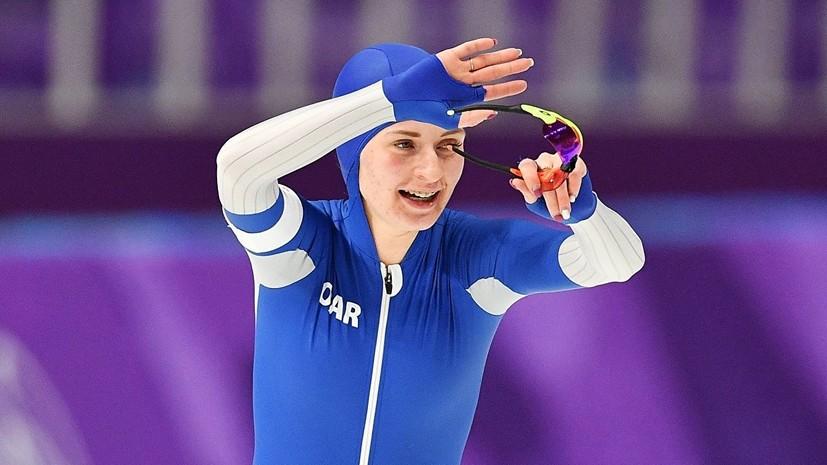 Конькобежка Воронина заняла пятое место на ЧЕ в классическом многоборье