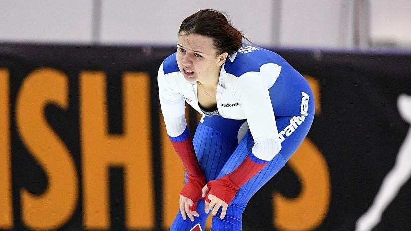 Качанова выиграла первый забег на 1000 м на ЧЕ в спринтерском многоборье