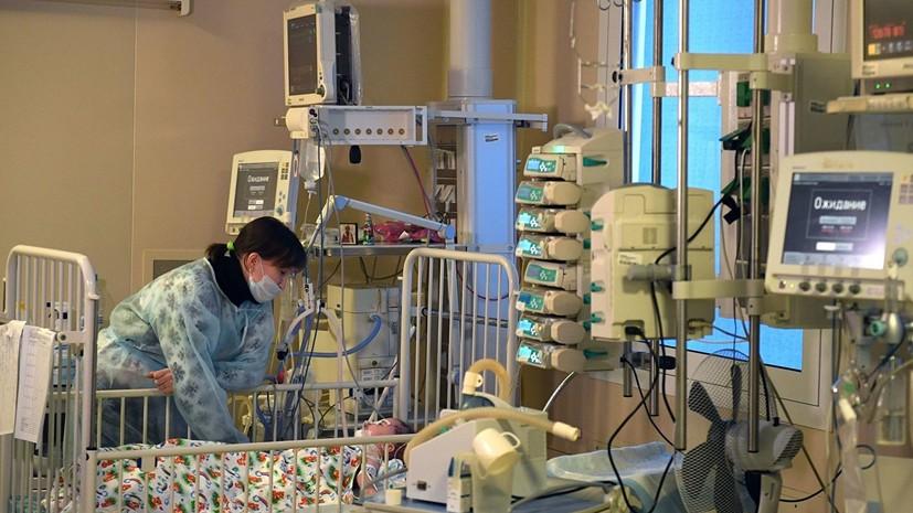 Врачам удалось сохранить ногу спасённому в Магнитогорске младенцу