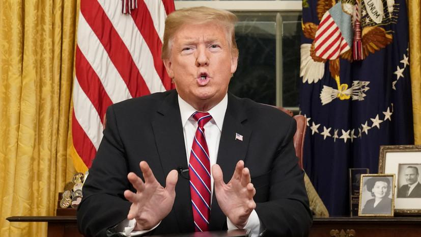 Эксперт прокомментировал заявление Трампа об отношениях между Россией и США