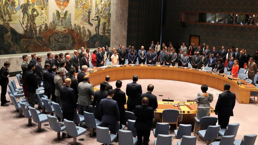 В Госдуме прокомментировали желание Украины поэтапно отменить право вето в Совбезе ООН