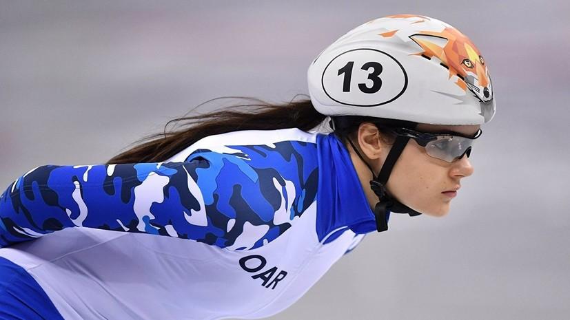 Просвирнова завоевала бронзу на ЧЕ по шорт-треку на дистанции 1500 метров