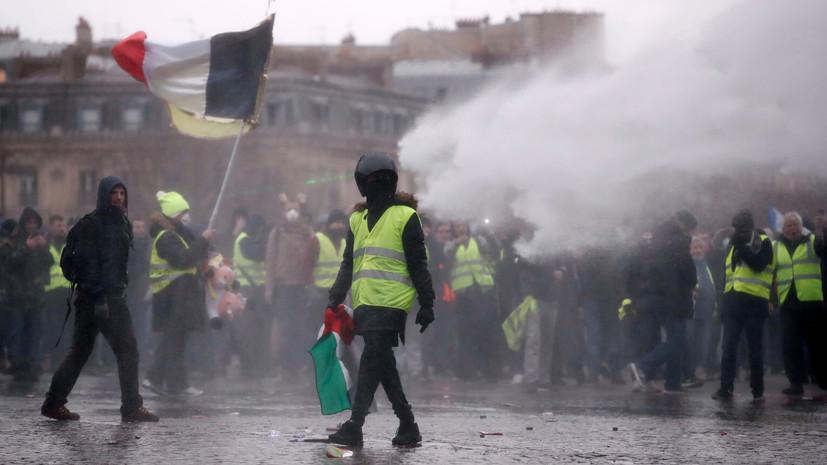 Более 30 тысяч человек участвуют в протестах «жёлтых жилетов» во Франции
