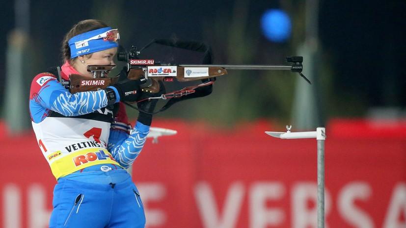 Юрлова-Перхт призналась, что не думала о результате по ходу гонки на этапе КМ в Оберхофе
