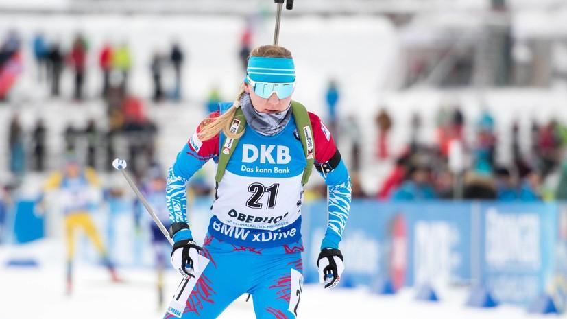 Павлова довольна своим выступлением в пасьюте на этапе КМ по биатлону в Оберхофе