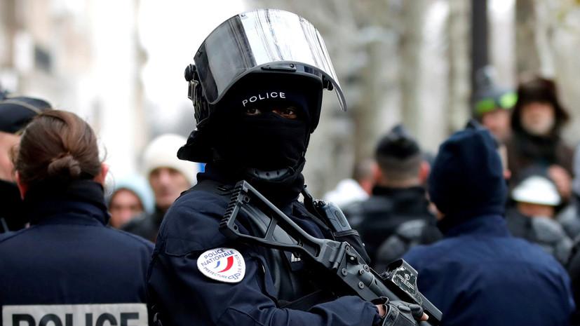 Число задержанных на акциях «жёлтых жилетов» в Париже увеличилось до 102