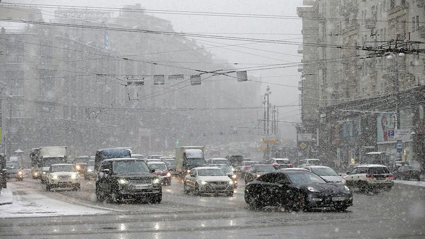 ЦОДД предупредил об ухудшении дорожных условий в Москве из-за снегопада