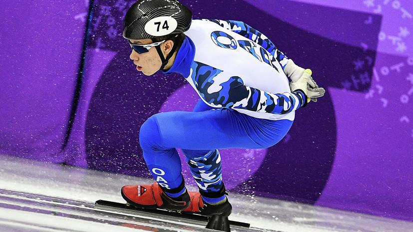 Ситников завоевал бронзу на ЧЕ по шорт-треку на дистанции 500 метров