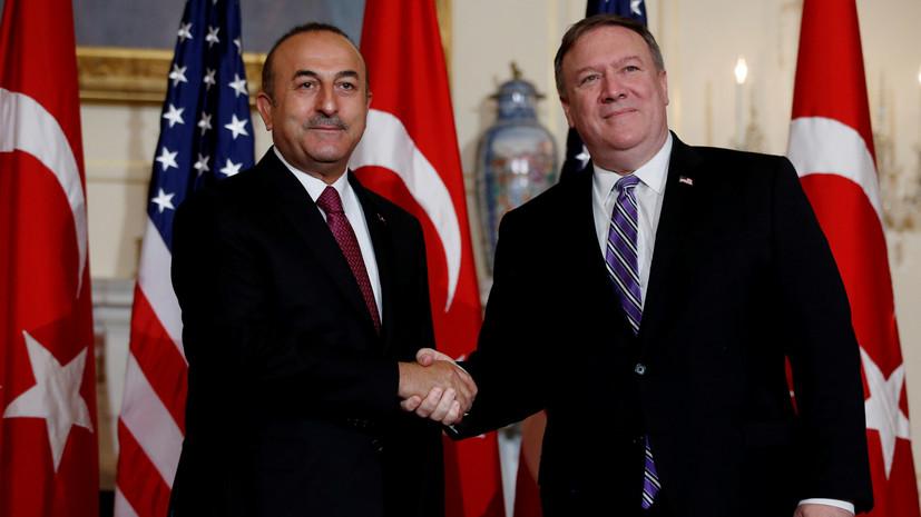 Помпео обсудил с главой МИД Турции ситуацию в Сирии