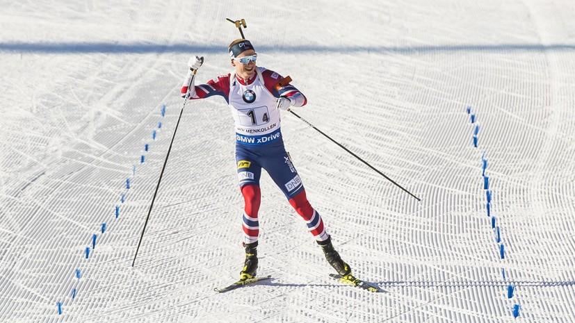 Бё о пасьюте в Оберхофе: невесело быть машиной, которая готовит лыжню для конкурентов