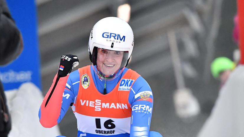 Саночница Иванова завоевала золото на этапе КМ в Латвии