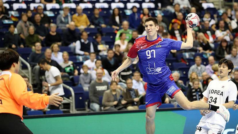 Первая победа: сборная России обыграла объединённую команду Кореи на ЧМ по гандболу