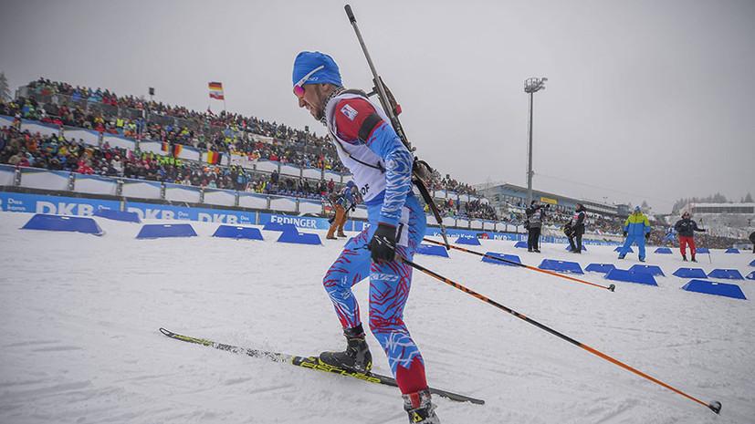 «Бё ждал реванша и взял его»: что в России говорили после мужской гонки преследования на этапе КМ в Оберхофе