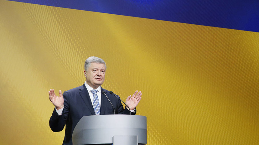 «Политическое лукавство перед выборами»: как Порошенко перевёл «всю зарплату» на благотворительность