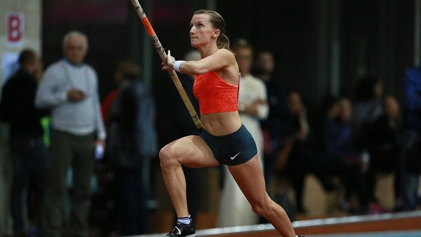 Сидорова показала лучший результат сезона в мире в прыжкам с шестом