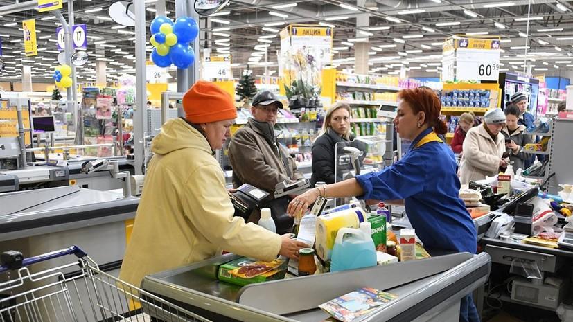 «Руспродсоюз» прогнозирует подорожание продуктов на 8%