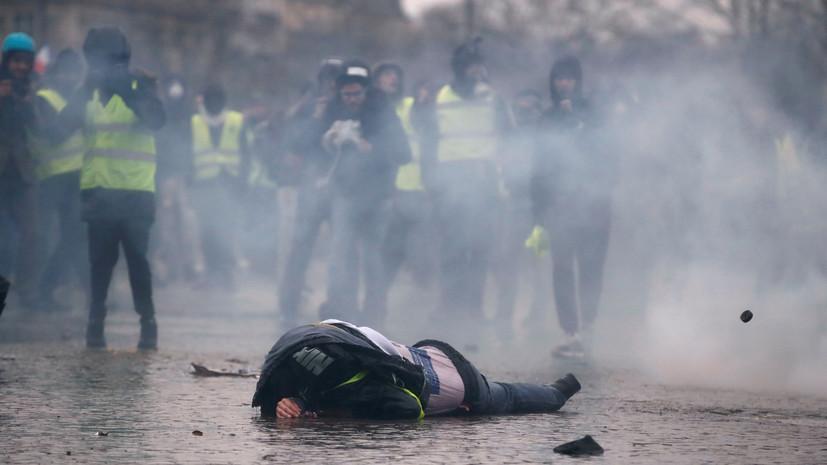 В Париже в ходе протестов «жёлтых жилетов» пострадали 24 человека
