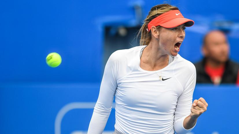 Тарпищев поделился ожиданиями от старта Шараповой на Australian Open