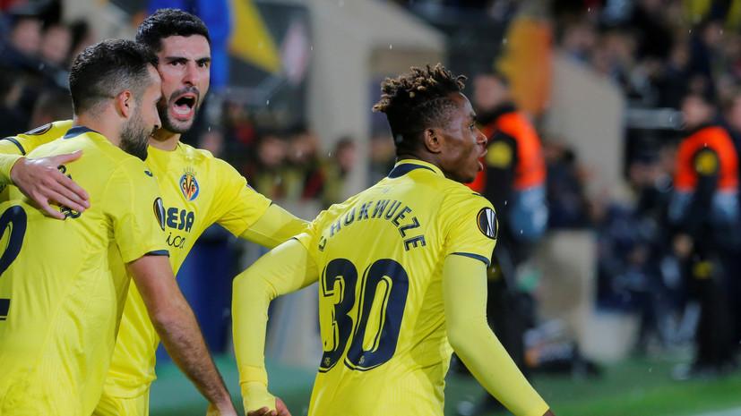 «Вильярреал» продлил безвыигрышную серию в чемпионате Испании до шести матчей, уступив «Хетафе»