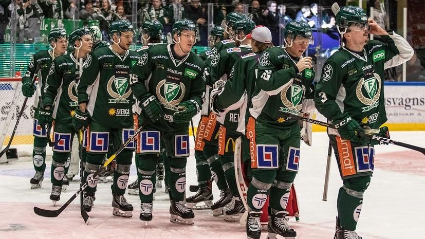 В матче чемпионата Швеции по хоккею произошла массовая драка