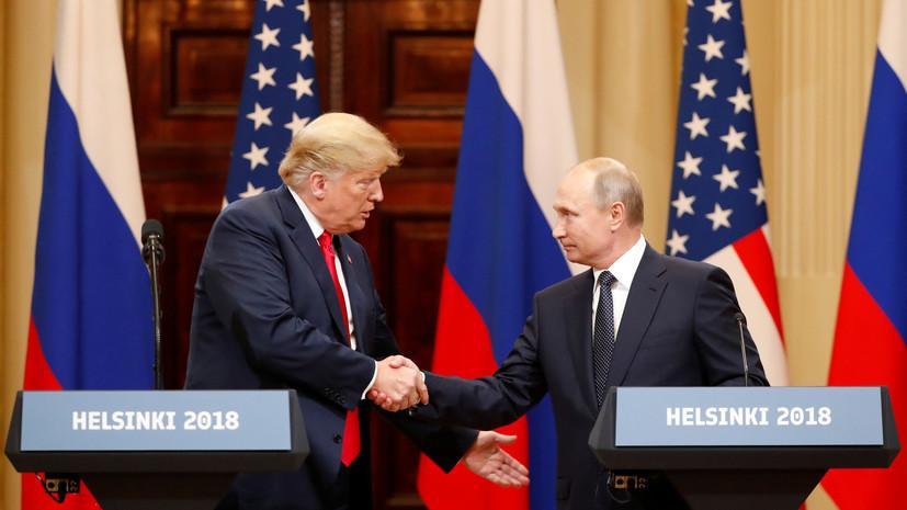 Трамп заявил, что не скрывал деталей переговоров с Путиным
