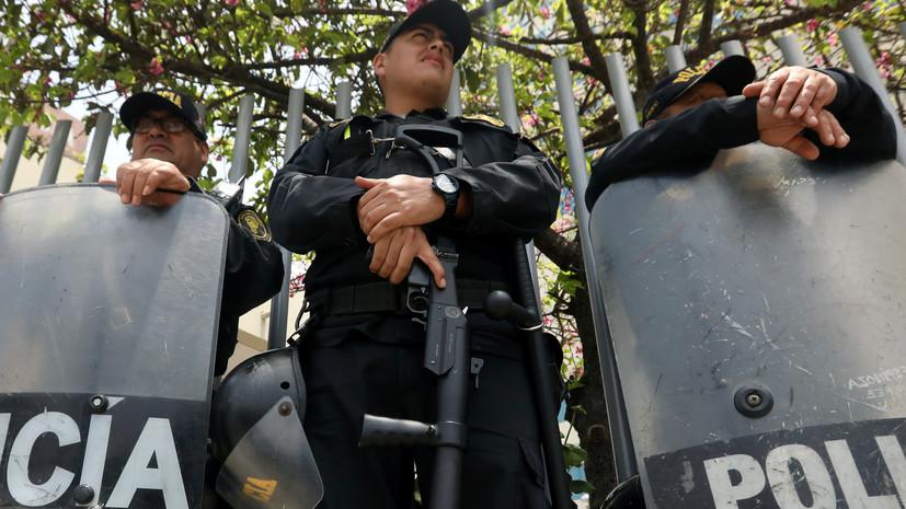 В Перу произошёл взрыв в пляжном клубе