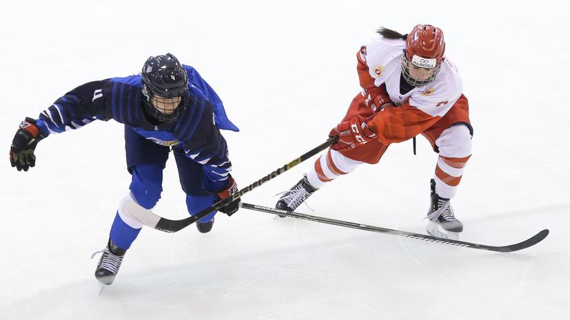 Женская сборная России уступила Финляндии в матче за третье место на МЧМ по хоккею