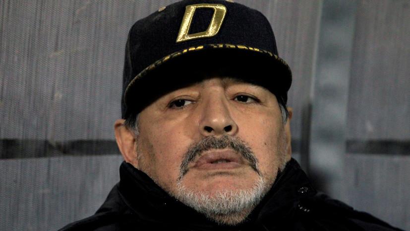 Марадона успешно перенёс операцию в Буэнос-Айресе