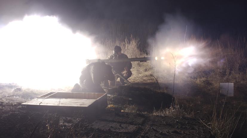 В ДНР зафиксировали семь случаев обстрела со стороны ВСУ