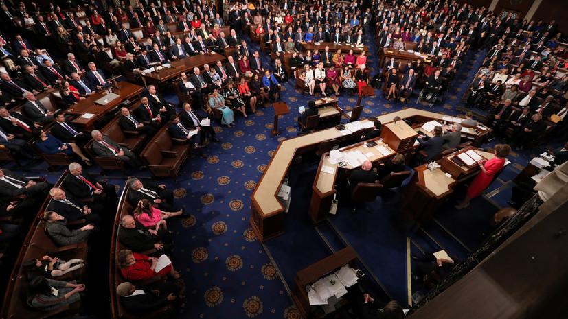В палате представителей СШАпроведутслушания по встречам Трампа и Путина