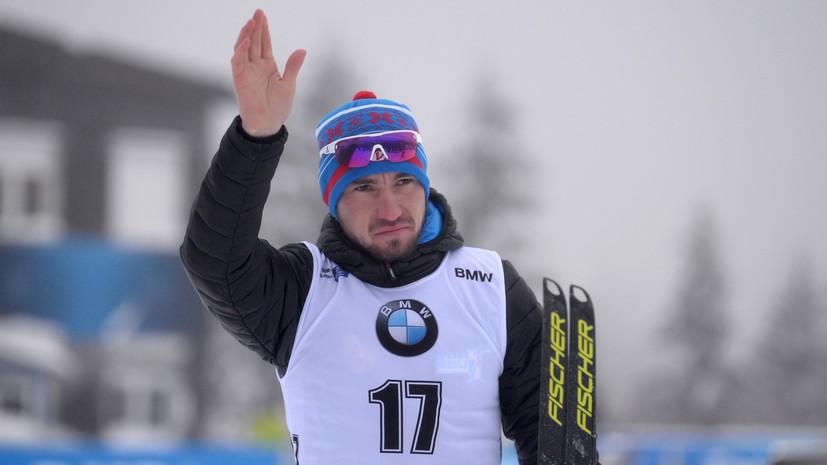Спортивный адвокат: отношение к Логинову со стороны других спортсменов несправедливо