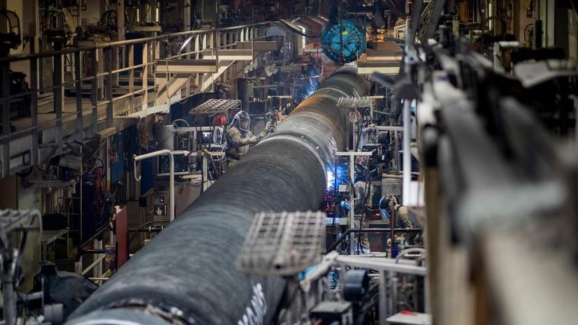 Эксперт оценил сообщения о возможности введения США санкций за поддержку «Северного потока — 2»