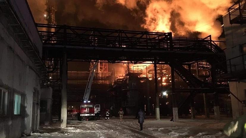 На Украине локализовали пожар на нефтехимическом заводе