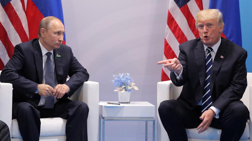 «Возмутительная неточность»: Трамп отверг обвинения в сокрытии деталей переговоров с Путиным