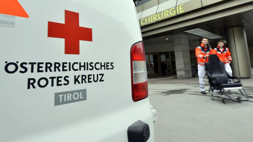 ВАвстрии при сходе лавины погибли три лыжника из Германии
