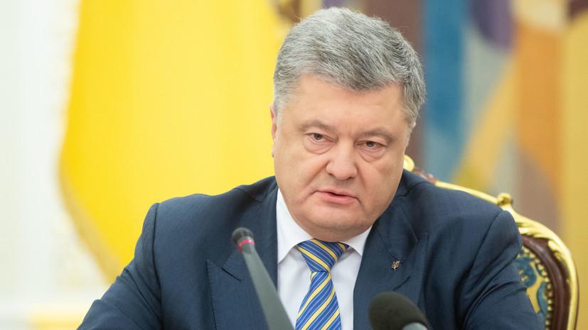 Порошенко: никто не способен остановить Украину