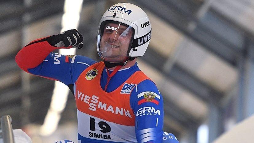 Саночник Павличенко победил на этапе КМ в Латвии, у Горбацевича — серебро