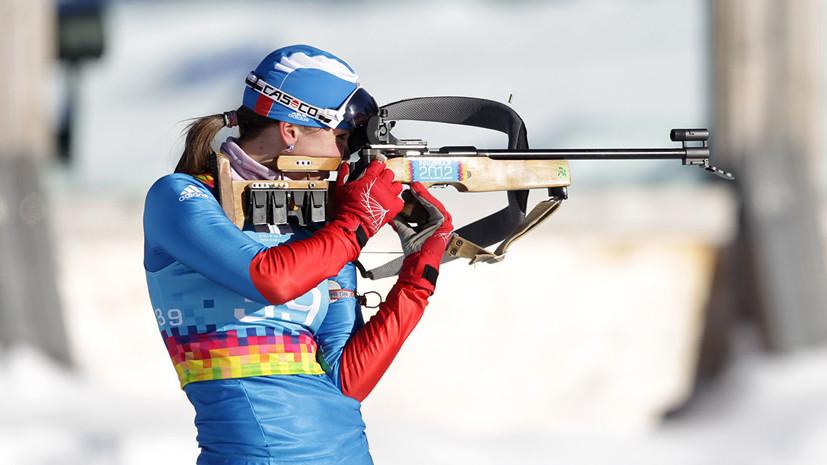 Гербулова выиграла второй спринт на этапе Кубка IBU в Польше