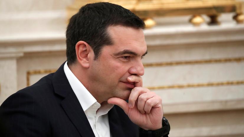 Ципрас внёс вопрос о доверии правительству в парламент