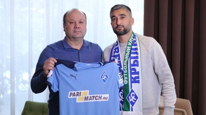 Самедов официально представлен в качестве игрока «Крыльев Советов»