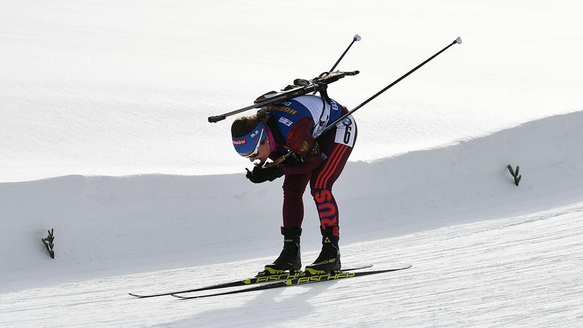 Российские биатлонистки завоевали золото в эстафете на этапе Кубка мира впервые за семь лет