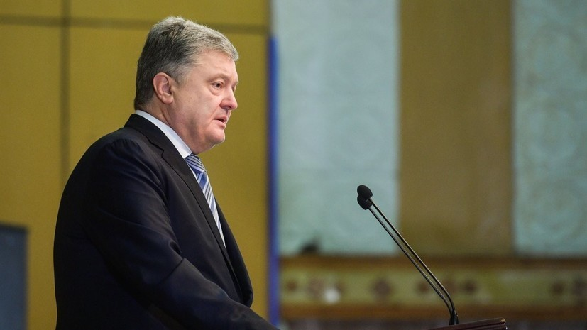 Эксперт оценил заявление Порошенко о ПЦУ