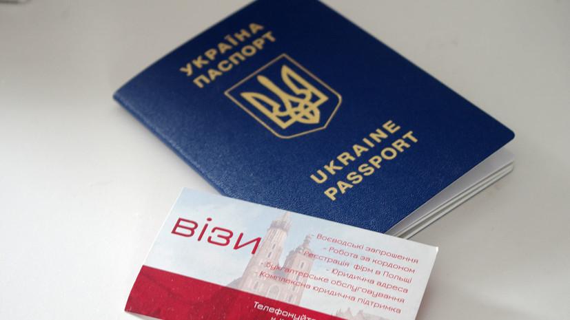 Польша в 2018 году выдала украинцам почти 900 тысяч виз